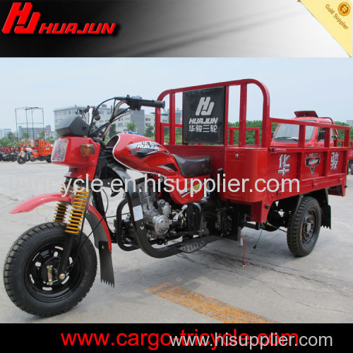 HUJU 150cc three wheel motorcycle / cargo tricycle / passenger tricycle for sle