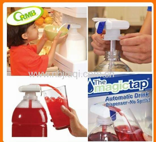 magic tap automatic drink dispenser/Automatic Drink Dispenser