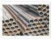 JIS G3441 Alloy steel tubes for machine purposes
