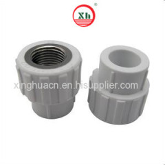 2014 PPR fittings and pipe PPRC Female coupling