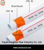 ppr AL plastic composite pipe