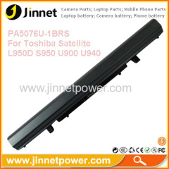 Replacement laptop battery PA5076U-1BRS