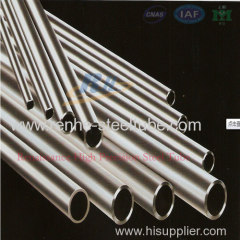 Seamless Steel Tube for Hydraulic System