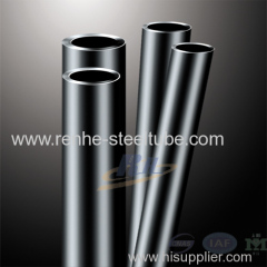 Seamless Cold Drawn Small Diameter Tube