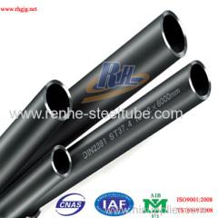 metric seamless steel tube
