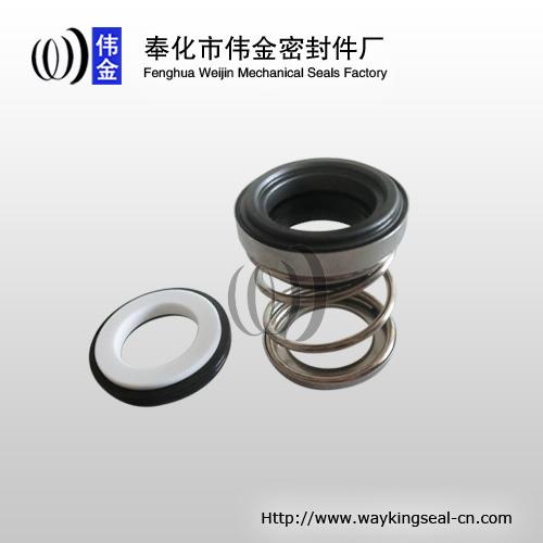 Type 108 water pump seal 20mm