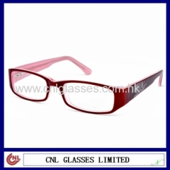 Optical Glasses Frame Model