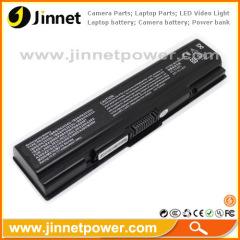 PA3535U-1BAS battery for TOSHIBA