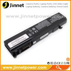 Replacement PC batteries PA3356U-1BAS