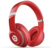 2013 New Beats Studio Noise Canceling Red Color Studio V2