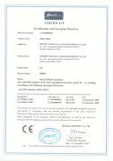Alarm Cable CE Certificate