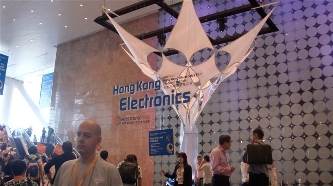 2012 HK Autumn Fair