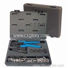 Network Tool kit Network Tool set P 05