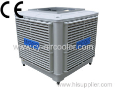 2014 New evaporative industrial air cooler