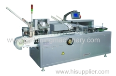 sachet automatic cartoning machine