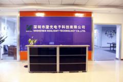 Shenzhen SGSLight Technology Co. Ltd