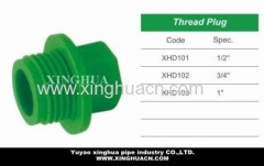 ppr pipe thread plug for water