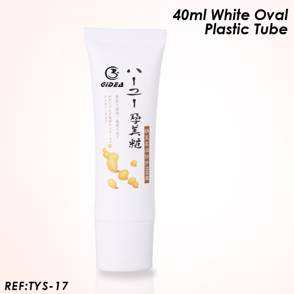 40ml white plastic oval tube for cosmetic packaging