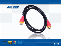 15ft HDMI Cable for 3D