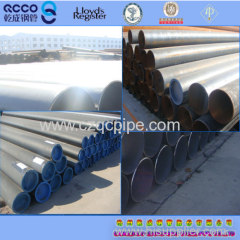 QCCO brand supply X80 PSL2 carbon seamless pipe