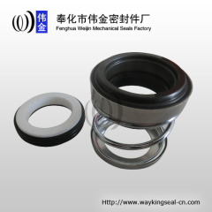 Type 108 water pump mechanical seal 25mm