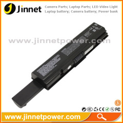 PA3534-1BAS 9 cell replacement battery for Toshiba