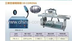 1kw corona treatment machine