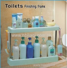 Regulate Finishing Frame/Kitchen tidy frame/toilet finishing frame