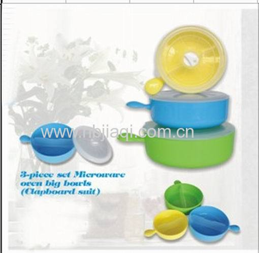 Microwave Bowls With Lids / microwavable bowls / microwave oven bowl set