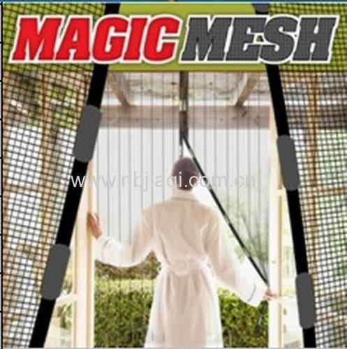 Magic mesh door screen mesh/magnetic magic mesh