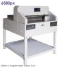 650mm Programmable Paper Cutter Cutting Machine