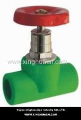 PPR fittings of heavy stop valve