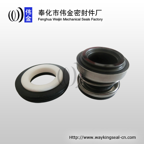 Type 103 water pump mechanical seal 14mm