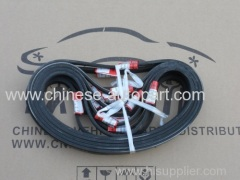 ALTERNATOR BELT CHERY VAN PARTS