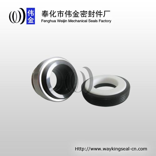 pump mechanical seal 301 14mm