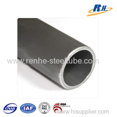 seamless tubes for hydraulic equipment