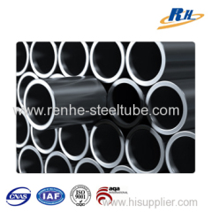Carbon Steel seamless Tubing