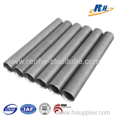 Bright Annealed Seamless steel tubes