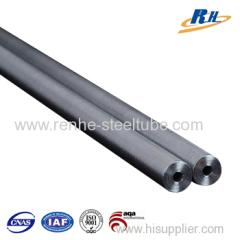 Galvanized Seamless Steel Tubes