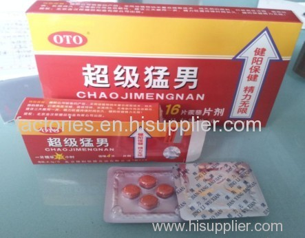 light red chaojimengnan Sex product for men