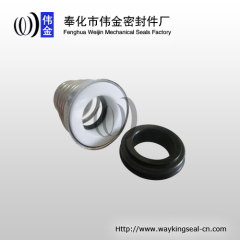 mechanical face seal for pumps