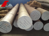 Forged Alloy steel grade 39NiCrMo3