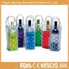 Wine Ice Pack Bottle Cooler