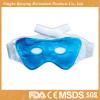 Comfort Ice Cool Eye Mask