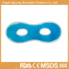 Leisure Cool Eye Mask