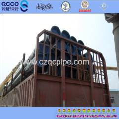 "QCCO supply API 5L Gr.B PSL1 18""Xsch40 Carbon SMSL pipe"
