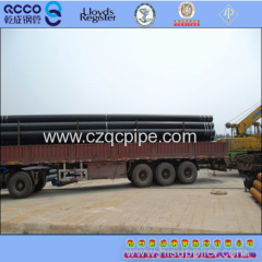 QCCO supply ASTM A106/API 5L/ASTM A53 Gr.B Hot expanding pipes