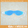 Sleeping Cool Gel Eye Mask