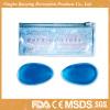 Gel eye mask cooling eye pad