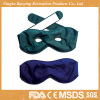 PVC Cool Gel Eye Mask